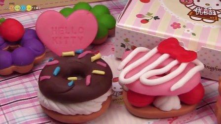 【喵博搬运】【粘土系列】凯蒂猫甜甜圈饼干和三明治 (。・ω・)ノ゙