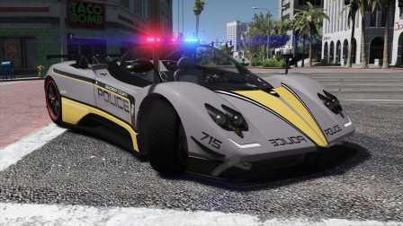 《GTA5》汽车mod #117帕加尼 风之子tricolore 警车【高速取缔单位特辑篇7】