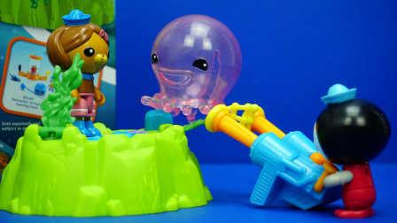 海底小纵队 皮医生击退水母怪兽 迪士尼 玩具 海底总动员 海底探险队