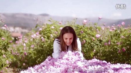 Miss Dior迪奥小姐网络纪录片 - 第2集:格拉斯,Miss Dior迪奥小姐的灵感之地