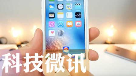 【科技微讯】兼容 iOS :iPhone 最好的 20 个越狱插件