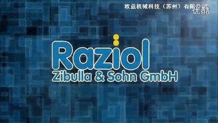德国Raziol公司润滑系统介绍
