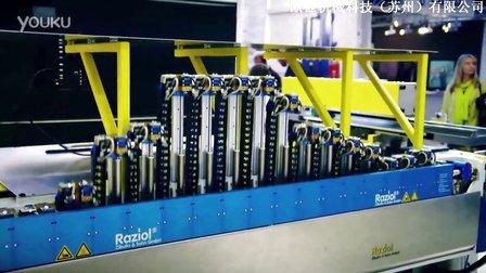 Raziol多工位压力机喷涂润滑剂-Raziol块状喷嘴跳舞