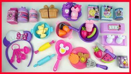 开心时刻与玩具介绍 2016 迪士尼米妮的厨房玩具