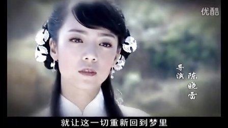 陈坤 相随相依永不分离 电视剧《朱家花园》主题曲