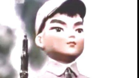 木偶片【小八路】主题歌:小八路之歌(童声合唱)