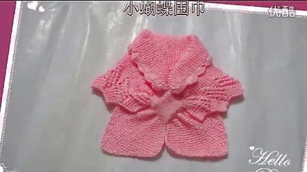 宝宝小蝴蝶围巾的编织方法