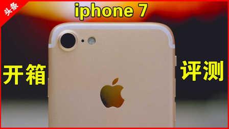 【果粉堂】iPhone7 开箱评测  超大摄像头 苹果7最新曝光