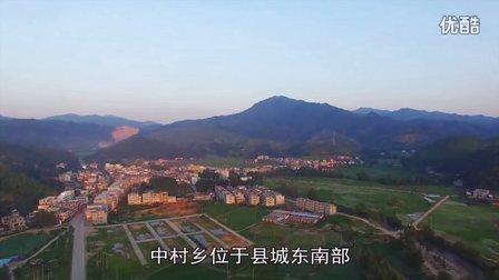 会昌东角山明珠  中村乡