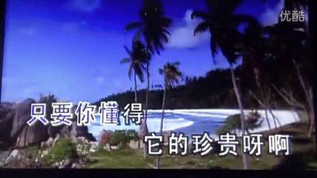 电视剧《木鱼石的传说》插曲---翻唱---秋丰