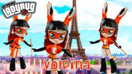 瓢虫雷迪 瓢虫女侠 狐狸女侠 彩虹小马 小马国女孩 芭比娃娃 玩具 美丽定制娃娃创作油漆 Ladybug Volpina