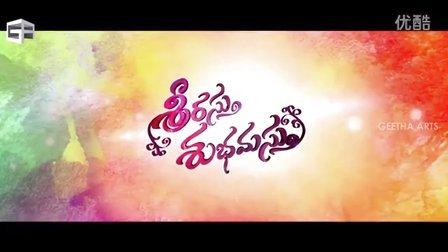 Srirastu Subhamastu -Telugu movie 2016- official trailer Tamil Malayalam Hindi