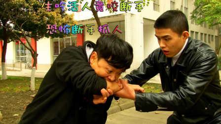 魔法行者08: 史上最怪异魔术!街头断手抓人路人惊恐