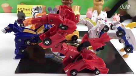 猎车兽魂龙威合体玩具拆箱 粉红猪小妹