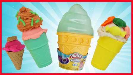 橡皮泥 彩泥 2016 冰淇淋彩泥玩具 29 冰淇淋彩泥玩具