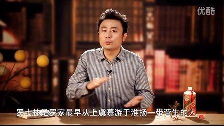"""《璞通》第一季:一杯""""飞天""""敬大师 No.3"""