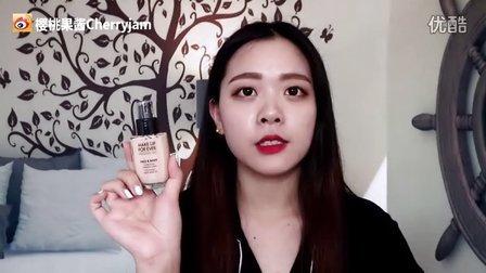 【樱桃果酱】make up for ever水粉霜10小时测评