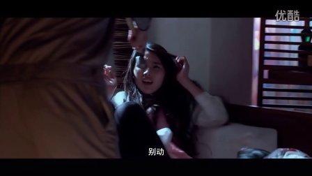 蜜月机-正片网络电影
