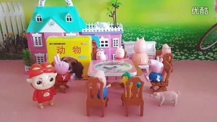 动物总动员百科小卡片 佩佩猪/猪猪侠带你认识小动物