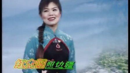cjj民间小调-徐善云《红太阳大联唱》