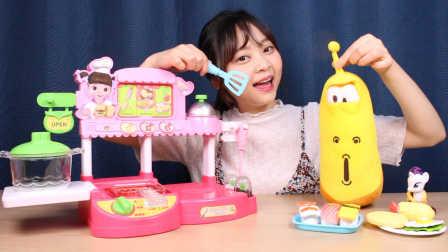 【小伶玩具】 kongsuni小豆子餐厅玩具过家家亲子游戏第二话 larva臭屁虫 小马宝莉