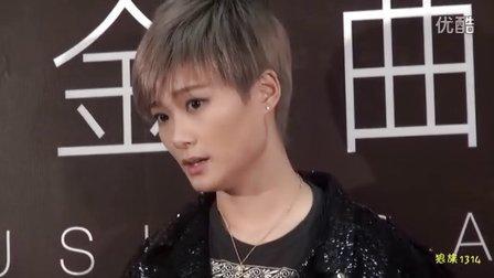 20160728.李宇春MTV亚洲金曲大赏领奖+表演+群访.by狼族1314