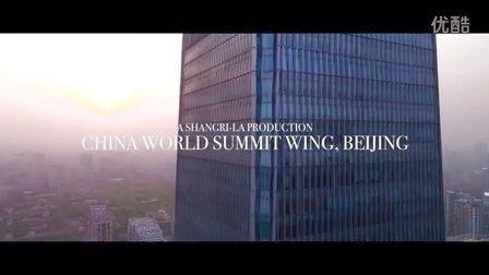 北京国贸大酒店 - 京城最高酒店