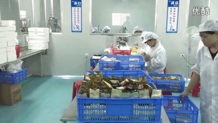 亮妆化妆品OEM代工,加工厂视频