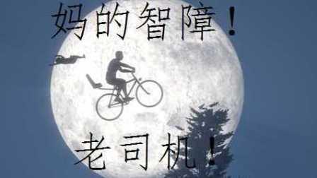 【小斯解说】《勇气与荣耀》丨我是自行车之王!