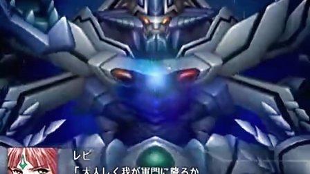【机战世界】机战OGG 071227 蕾比(古林舞)-朱迪卡