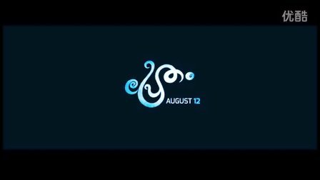 Pretham- Malayalam movie- 2016 Title Song HD ORUTHIKKU PINNIL Tamil Telugu Hindi