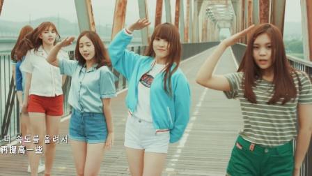 【GFRIEND】GFRIEND《你还有我》(NAVILLERA)韩语中字MV【HD超清】