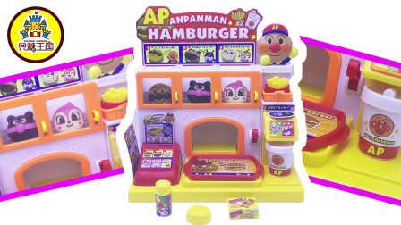 新玩具驾到 2016 面包超人汉堡包售卖店 好多吃的哇 面包超人汉堡包售卖店
