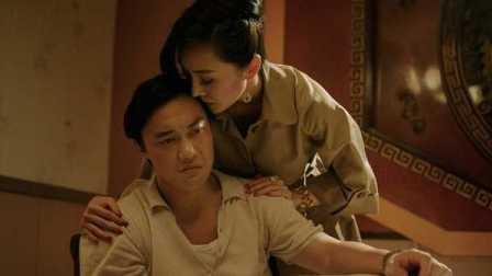 韩国电影《金钱的味道》韩国上流社会生活背后的肮脏 混乱的关系金钱的铜臭交织