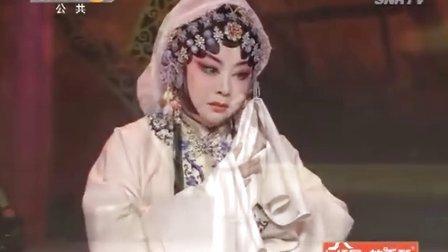 秦腔赵氏孤儿 选段茹曼
