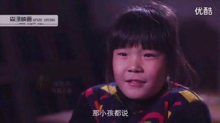 《暖冬》面对面的爱--杨莹莹