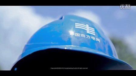 企业文化系列之公益广告《我是谁》
