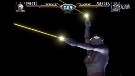 【无名】奥特曼格斗进化3 巴尔坦好吊