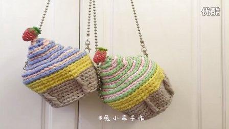 (第8集)蛮大胆手作 原创独家首发 草莓冰淇淋水桶包包 布条线包包 零基础毛线编织视频教程