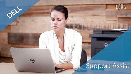 戴尔-support assist软件
