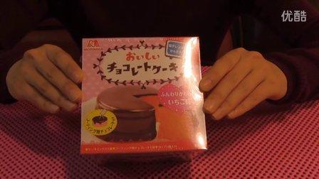 【喵博搬运】【日本食玩-可食】巧克力蛋糕(*Φ皿Φ*)