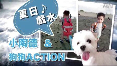 18个月宝宝第一次跟我狗狗去海边玩|沛莉 Peri