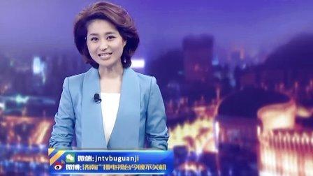 电视台《今晚不关机》:三人行寻洞探洞(一)