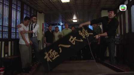 城寨英雄 - 拆我牌匾 佛都有火 (TVB)