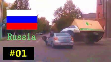 国外车祸视频合集 #01