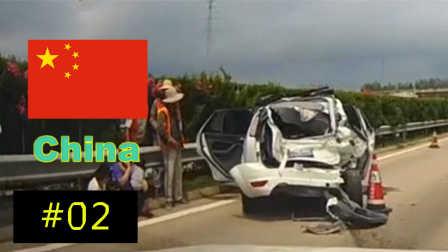 国内车祸视频合集 #02