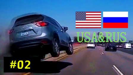 国外车祸视频合集 #02