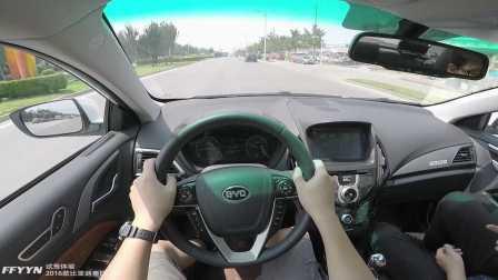 [FFYYN试驾]试驾体验2016款比亚迪秦EV300 国产纯电动汽车