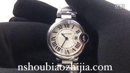 手表之家 台湾厂CARTIER卡地亚33MM蓝气球系列W6920084钢带石英女士手表