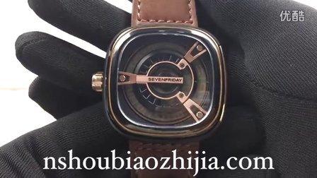 手表之家 SevenFriday七个星期五 M2-2土豪金款 时尚潮流男士手表